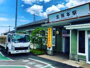 買取バイクの仕上げ作業♬ 熊本市北区バイク買取みのまるバイク