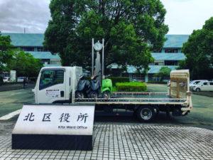 お客様から承ったバイク廃車手続きのために、熊本市北区役所へ(^^♪