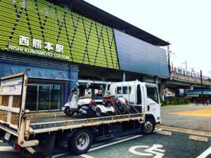 バイク買取 熊本市 南区 日吉