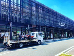 バイク買取 熊本市 中央区 新町