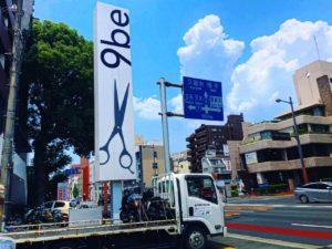 バイク買取 熊本市北区 みのまるバイク LINE バイク無料査定