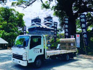 バイク査定 熊本市 北区 飛田