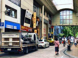 バイク買取 熊本市 中央区 上通町